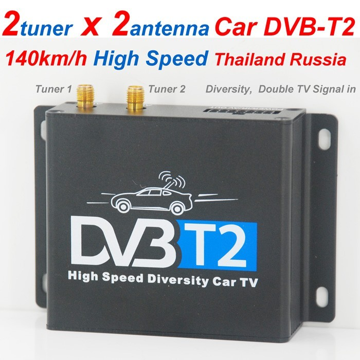 car dvb t2 digital tv receiver two tuner dual antenna high speed vcan. Black Bedroom Furniture Sets. Home Design Ideas
